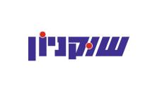 שוקניון
